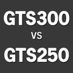 vespa GTS300 vs GTS250(の噂話)